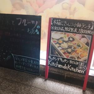 とんぼ玉ミュージアム