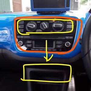 車のエアコン移設