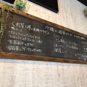 魚住のお洒落カフェ
