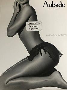下着専門誌THE BODY(ザ・ボディ)やAubade、HANROなど下着メーカーカタログを買取