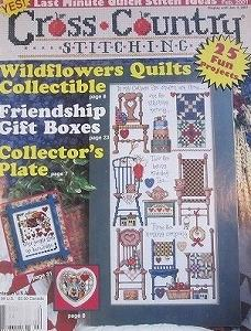 札幌市白石区でcross country stitching などクロスステッチ刺繍の洋雑誌や手芸本を出張買取