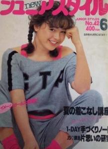 Junie、ジュニアスタイル、ドレスメーキングのジュニアスタイルなど少女ファッション雑誌を買取