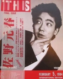 THIS、ベストヒット、GB(ギターブック)、シンプジャーナルなど80年代の音楽雑誌を買取