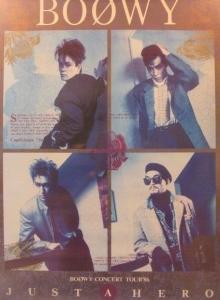 BOOWY、氷室京介、ルースターズ、モッズなど、80年代ロックバンドのポスターを買取