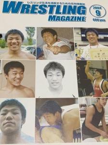 月刊レスリングなどレスリング雑誌、アマレス雑誌、スポーツ雑誌を買取