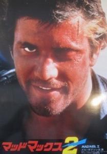 マッドマックス2、E.T.、未知との遭遇、南極物語など1980年代の映画ロビーカードを買取