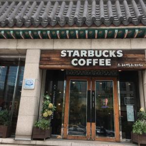 韓国で私の大好きなスターバックス