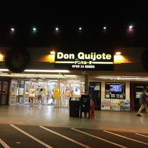 最後の夜にドンキホーテでお買い物