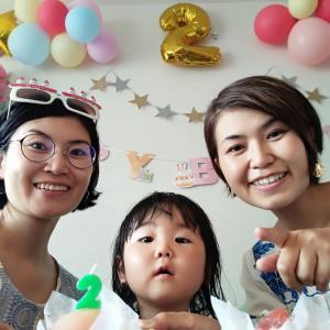 生後3日で会った仲良しの姪っ子ちゃん2歳の誕生日のお祝い♡