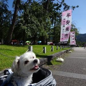 岡崎公園 平安楽市。①