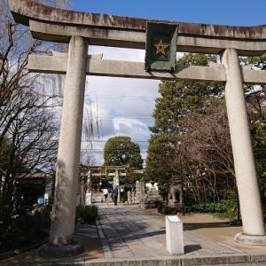 清明神社。