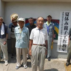 野川小学校 夏休み親子工作教室
