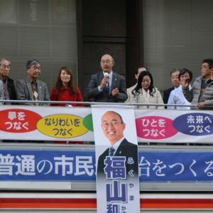 京都市長選 残念