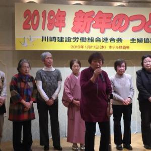 川連主婦協新年会