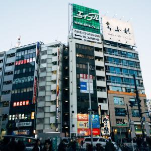 日本の給料が低すぎて日本に帰られない