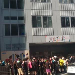 ギャンパレちゃんが浜松に来た!!打ち上げは『個室居酒屋 椿』