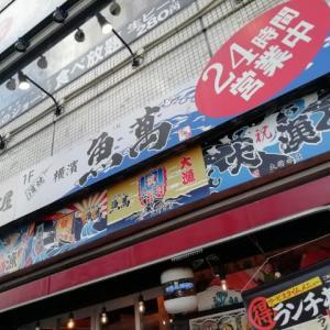 寂しいワケないでしょ。『横濱 魚萬』でワンコイン丼