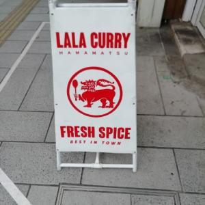 野菜なんて食べない。『LaLaカレー』