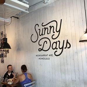 久しぶり「Sunny Days」