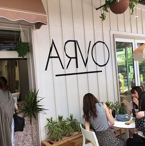 オシャレな「Arvo Cafe」