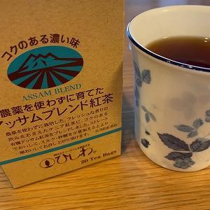 紅茶・・・