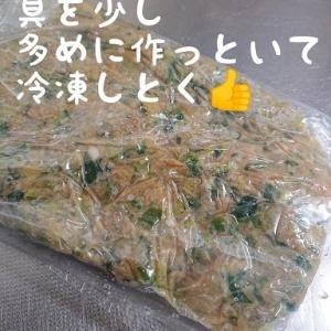 餃子を作る時に・・・(^o^)/