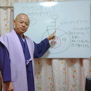 ☆昨日は吉祥グラウンディング講座でした。