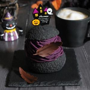 紫芋でハロウィンシュークリーム