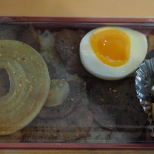 【うちで過ごそう】外食自粛中、休日ランチのお弁当@焼肉けやき