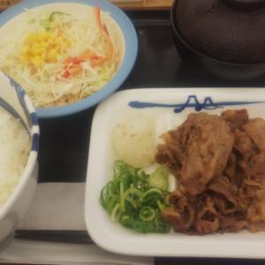 松屋 アンガス牛焼肉定食