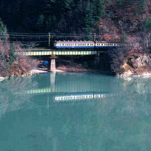 碧い水辺 - 1982年・飯田線 -