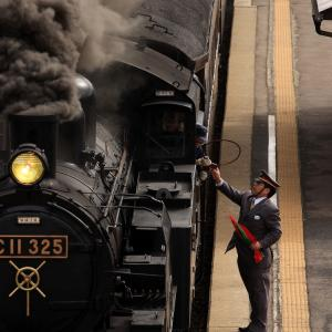 蒸気機関車とタブレット - 只見線・2009年 -