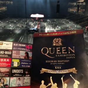 Queen来日公演行って来ました!