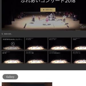 spicaのmovieにふれあいコンサート2018 大和シリウスをアップしました!