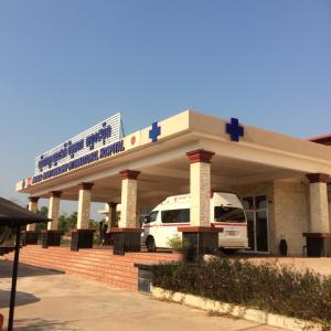 Angkor Kyousei Hospitalに行ってきたよ