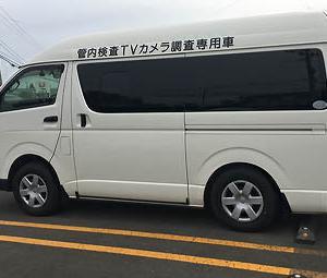 TVカメラ車 八戸