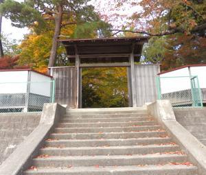 薩摩式南部公庭園 八戸