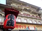 観 2019桜の京都編03 都をどり