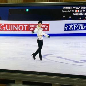 間に合った〜。ウクレレからのフィギュアスケート