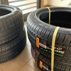 タイヤが届いた &  特別定額給付金。