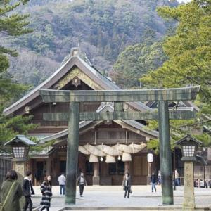 出雲大社 Izumo Taisha Grand Shrine
