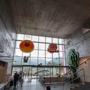 アンパンマンミュージアム Anpanman Museum