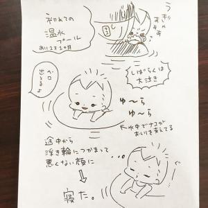 三女メモ【1歳1ヶ月】