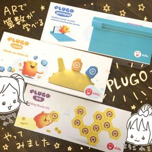 "【PR】AR算数&ブロックラーニングキット shifu ""PLUGO"" (シフ プルゴ)"