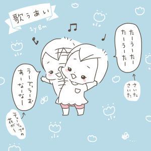 歌う あい (1歳8ヶ月)
