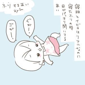 「ふり」する あい(2歳1ヶ月)