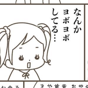 ムスメらとかぼちゃクッキー作り(3)/5
