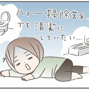 【WEBレタス隊】 週末掃除の時に「やばっ」ってならずに済む…!トイレとお風呂の「1分掃除」習慣