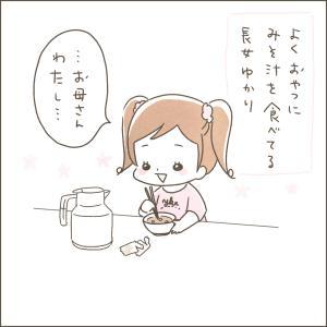 長女ゆかりのおやつ(小6)