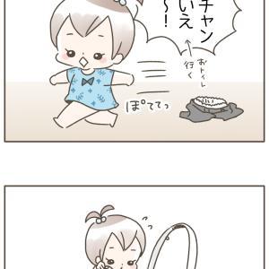 トイレ自主トレの あい(2歳10ヶ月)